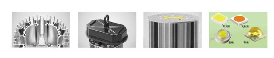 Fitur Produk lampu gantung gudang pom dll