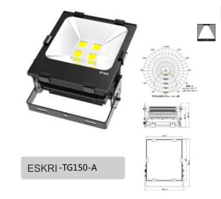 Lampu Sorot LED Flood Light 150 watt