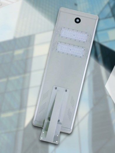 Lampu All in one murah 40 watt 30Ah full spesifikasi