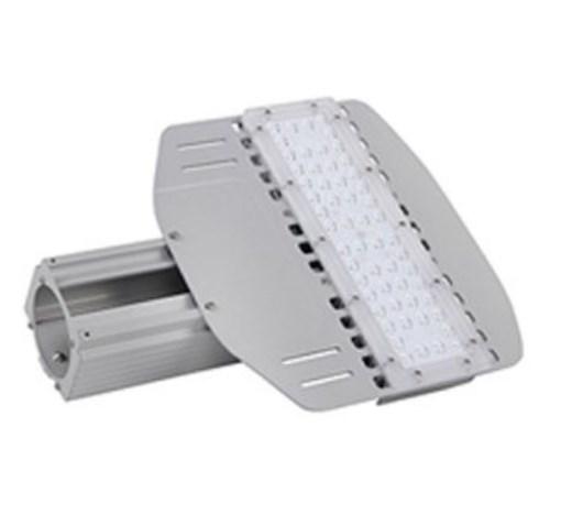 Jual lampu PJu murah 50 watt