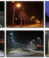 Pengaplikasian lampu jalan 240 watt